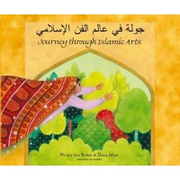 Journey Through Islamic Arts in Albanian & English (PB)