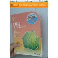 Chinese Office 2013 Professional (Simplified) Retail Pack