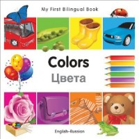 My First Bilingual Book of Colors in Russian & English / Mau Sac (Board Book)