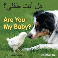 ARE YOU MY BABY? in Arabic & English