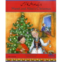 Marek and Alice's Christmas in Albanian & English
