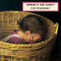 WHERE'S THE BABY? board book in Russian & English