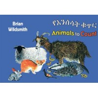 BRIAN WILDSMITH'S ANIMALS TO COUNT in Amharic & English board book