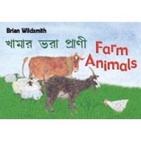 Farm Animals in Bengali & English by Brian Wildsmith