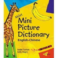 Milet Mini Picture Dictionary English-Japanese (Board Book)