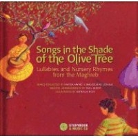Songs in the Shade of the Olive Tree in Arabic and Berber