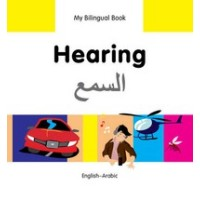 Bilingual Book - Hearing in Arabic & English [HB]