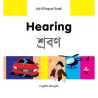 Bilingual Book - Hearing in Bengali & English [HB]