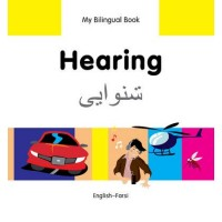Bilingual Book - Hearing in Farsi & English [HB]