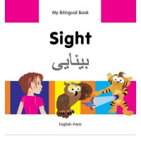 Bilingual Book - Sight in Farsi & English [HB]