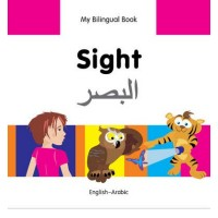 Bilingual Book - Sight in Arabic & English [HB]