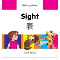 Bilingual Book - Sight in Chinese & English [HB]