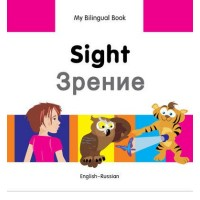 Bilingual Book - Sight in Russian & English [HB]