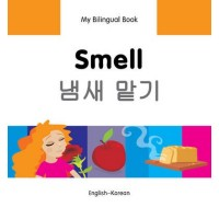 Bilingual Book - Smell in Korean & English [HB]