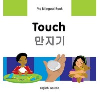 Bilingual Book - Touch in Korean & English [HB]