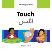 Bilingual Book - Touch in Arabic & English [HB]