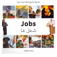Bilingual Book - Jobs in Farsi & English [HB]