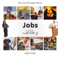Bilingual Book - Jobs in Arabic & English [HB]