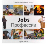Bilingual Book - Jobs in Russian & English [HB]