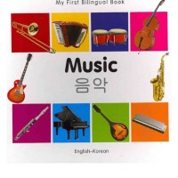 Bilingual Book - Music in Korean & English [HB]