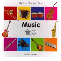 Bilingual Book - Music in Chinese & English [HB]