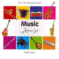 Bilingual Book - Music in Arabic & English [HB]