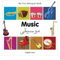 Bilingual Book - Music in Farsi & English [HB]