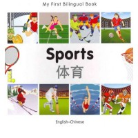 Bilingual Book - Sports in Chinese & English [HB]