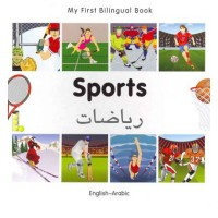 Bilingual Book - Sports in Arabic & English [HB]