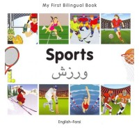 Bilingual Book - Sports in Farsi & English [HB]
