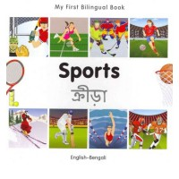 Bilingual Book - Sports in Bengali & English [HB]