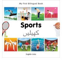 Bilingual Book - Sports in Urdu & English [HB]