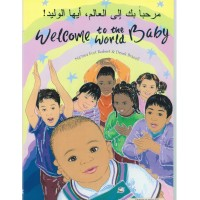 Welcome to the World Baby in Arabic (PB)