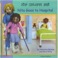 Nita Goes to Hospital in Panjabi & English