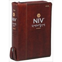 Color NIV Korean-English Study Bible & New Hymn (Big, Commentary, Zipper, Dark Brown)