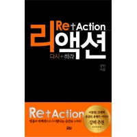 Reaction by Kong Yen in Korean