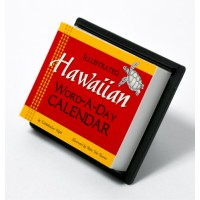 Hawaiian Word-A-Day Calendar (Illustrated)