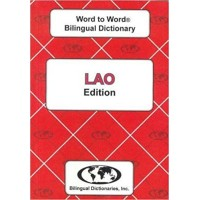 Word to Word Lao Dictionary (Paperback)