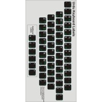 Keyboard Stickers (Black Opaque) for Urdu