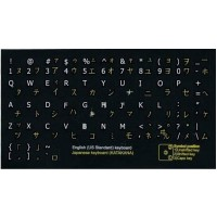 Keyboard Stickers (Black Opaque) for Japanese (Katakana)