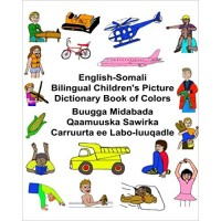Children's Bilingual Picture Dictionary Book of Colors English-Somali