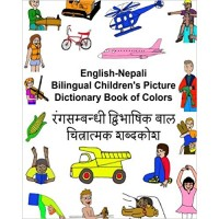 Children's Bilingual Picture Dictionary Book of Colors English-Napali