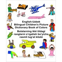 Children's Bilingual Picture Dictionary Book of Colors English-Uzbek