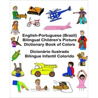Children's Bilingual Picture Dictionary Book of Colors English-Portuguese