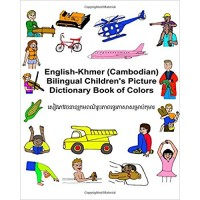 Children's Bilingual Picture Dictionary Book of Colors English-Khmer