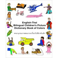 Children's Bilingual Picture Dictionary Book of Colors English-Thai