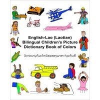 Children's Bilingual Picture Dictionary Book of Colors English-Lao (Laotian)