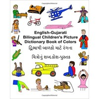Children's Bilingual Picture Dictionary Book of Colors English-Gujarati