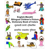 Children's Bilingual Picture Dictionary Book of Colors English-Marathi