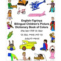 Children's Bilingual Picture Dictionary Book of Colors English-Tigrinya